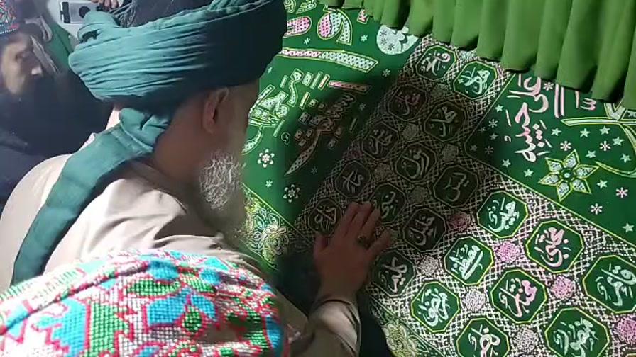 حاضری بحضور سلطان الاولیاء سیدنا و مولانا شیخ محمد ناظم عادل الحقانی القبرصی قدس...