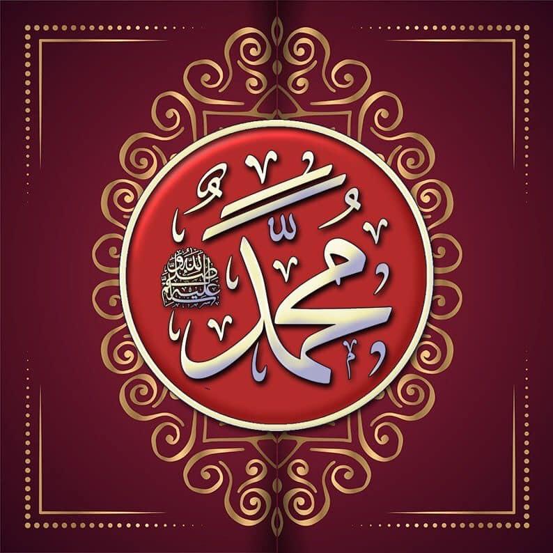 حدیثِ محبت   حدیث#13  حضرت ابوہریرہ رضی اللہ عنہہ سے روایت ہے کہ رسول الله ﷺ نے ...