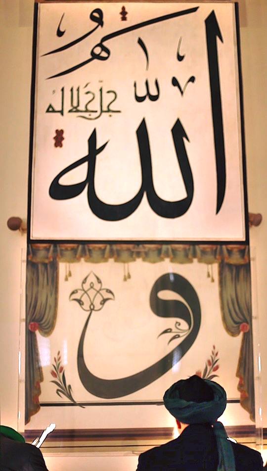 خدا محبت ہے اور محبت اللہ (عزوجل) ہے God is love and love is Allah (AJ) These...