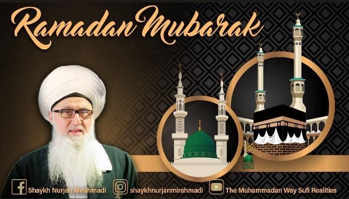 رمضان المبارک کی دعائیں  روزہ افطار کرنے کی دعائیں   اَللّٰھُمَّ اِنِّیْ لَکَ صُ...