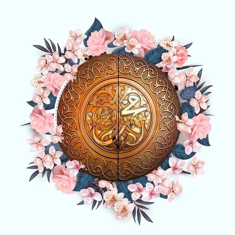 محبت سے متعلق 40 احادیث حدیث :5 حضرت انس بن مالک رضی اللہ عنہ سے روایت ہے : ر...
