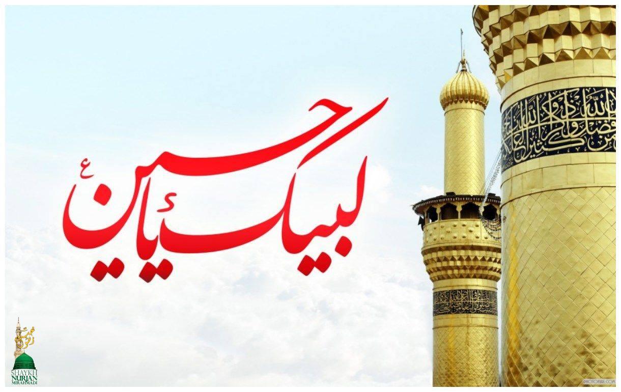 3 شعبان | یوم ولادت امام حسینؑ امام حسینؑ ؑ ہمارے ہیرو، ہمارے بادشاہ ہیں — آ...