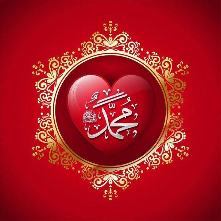 Apps • Nur Muhammad Realities Haqiqat al Muhammadia