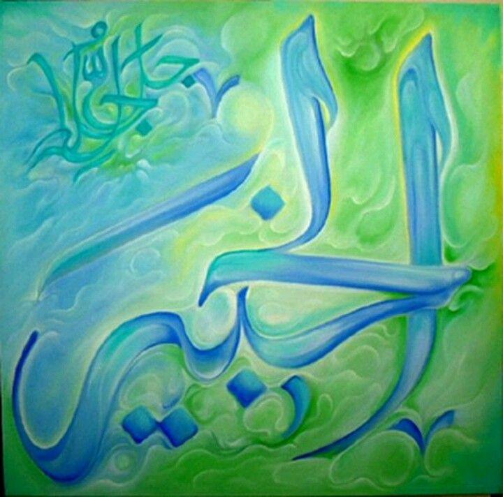 Destroy the hypocrite within Us ترجمعہ : یا رب العالمین، آپ ہمیں اپنے لامتناہ...
