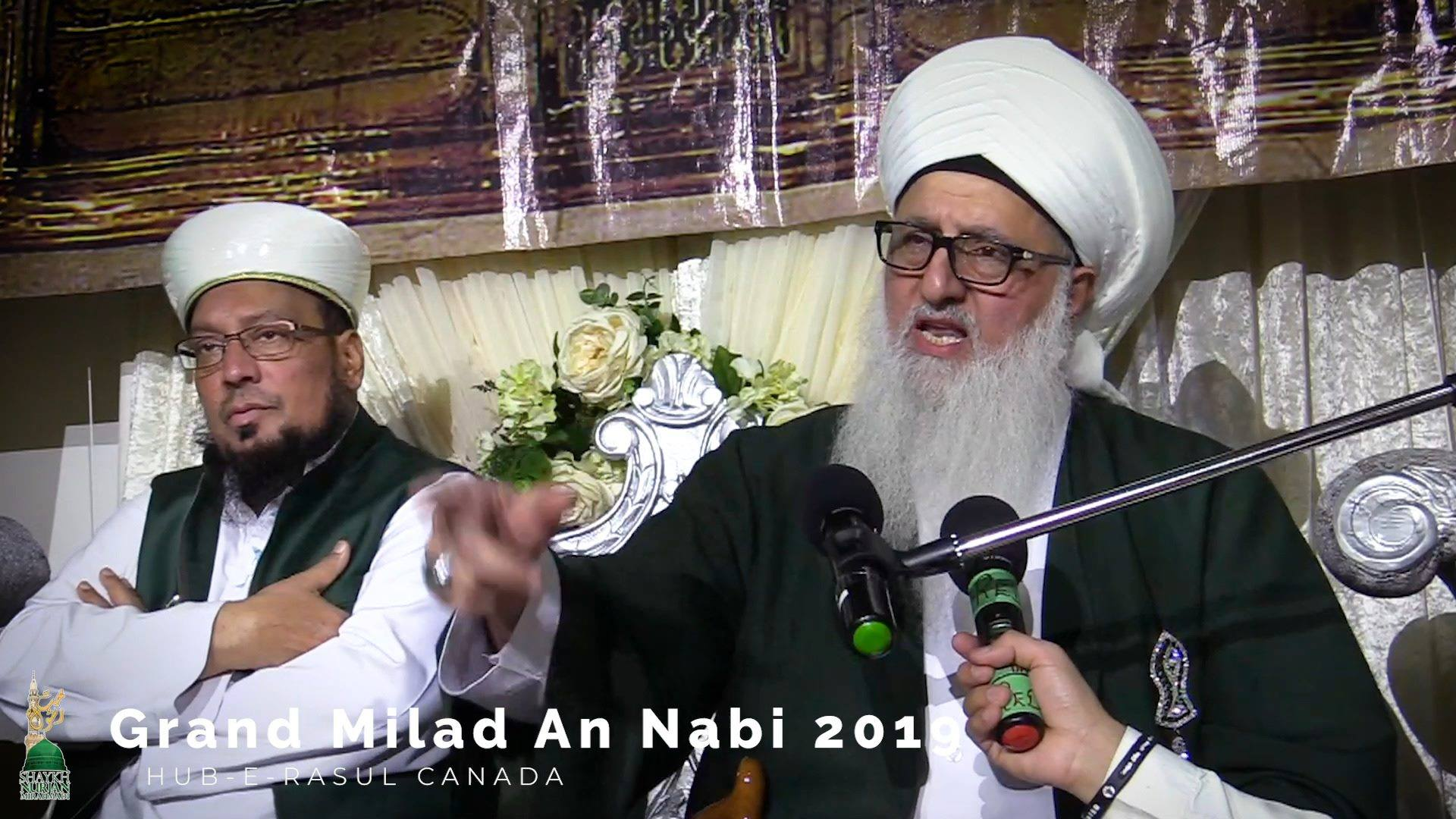 Emmence Blessing of Mawlid e Nabi
