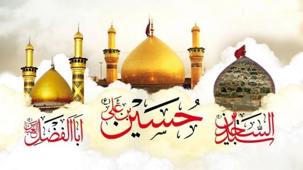 Welcoming the 8th Month Shaban al-Mu'azzam  ماہِ شعبان المعظم  تاجدارِ کائن...
