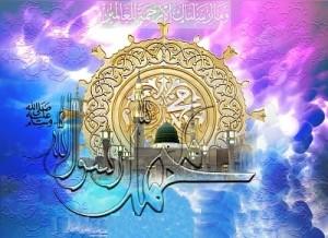 Muhammad - Madina - Wa ma Arsalnaka ila Rahmatal Lilalamen - Mercy upon Creation