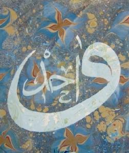 Wahid - Waw the heart has Ahad