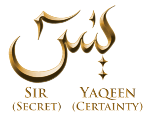 Yaseen-Sir-and-Yaqeen-gold-huroof