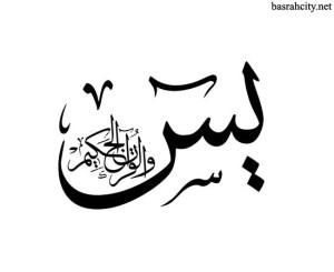 8  Sha'ban شَعْبَانْ or ( Sha'ban al-Mu'aẓẓam شَعْبَانَ الْمُعَظَمْ