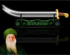 Zulfiqar Light La Fatah ila Ali MSNj