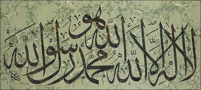 Secrets of Bismi Allah Ar Rahman Ar Raheem 19 letters