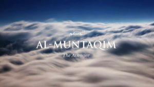 al-muntaqim-81st-name-allah