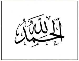 alhamdulillah-calligraphy