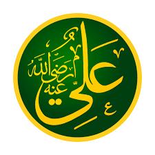ali_arabic_gold_grn