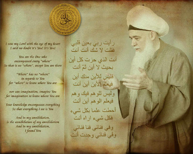 The 5 Levels of Knowledge Secrets of the Heart | The Muhammadan Way