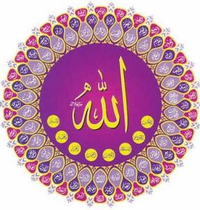 asma ul Husna - Allah inside circle