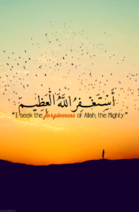 astagfirullah al 'azim-seek forgiveness sunset