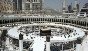 busy kaaba