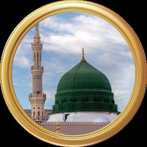 prophet muhammad biography islam