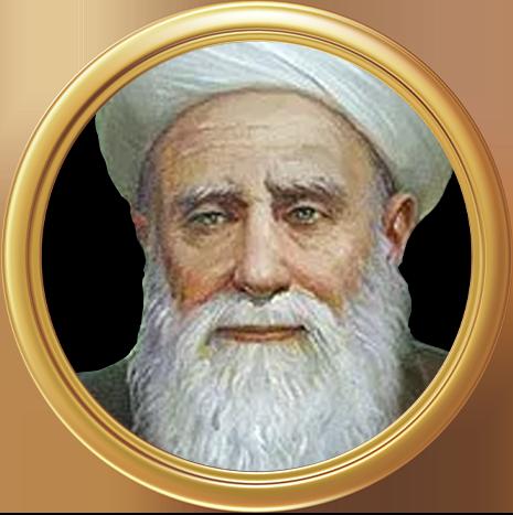 Mawlana Shaykh Khalid al-Baghdadi