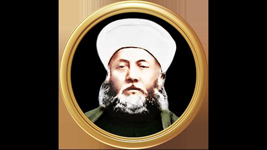 Shaykh Sharafuddin Daghestani naqshbandi biography golden chain 1875 1936