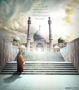 degrees to knowledge, shariah,tariqa,marifa,haqiqa,azimah