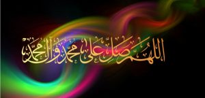 durood sharif,rainbow mist coming from side