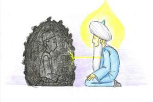 Meditation energy of Shaykh - drkns