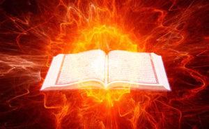 fire manifestation of Qur'an