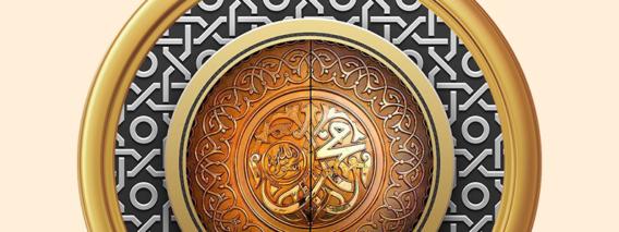 golden chain naqshbandi prophet muhammad biography islam god khidr jafar sadiq bastami shaykh nazim haqqani