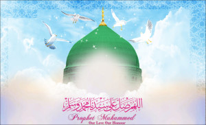 green_dome_madina_Light from it - dove