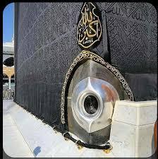 hajr-aswad-black-stone
