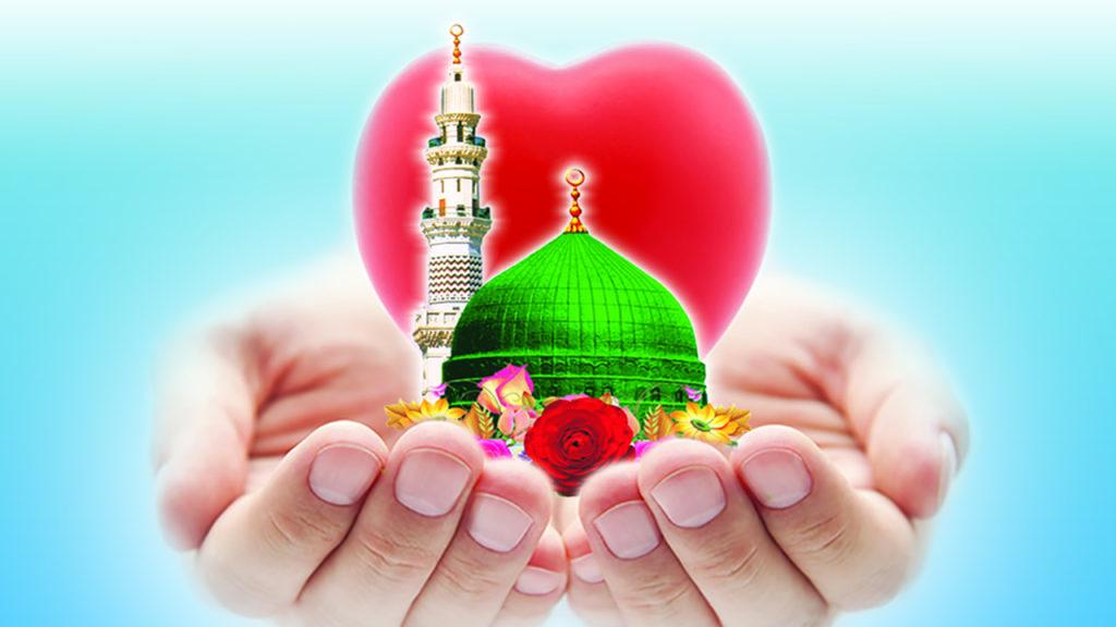 hands hold Madina Sharif heart feature image