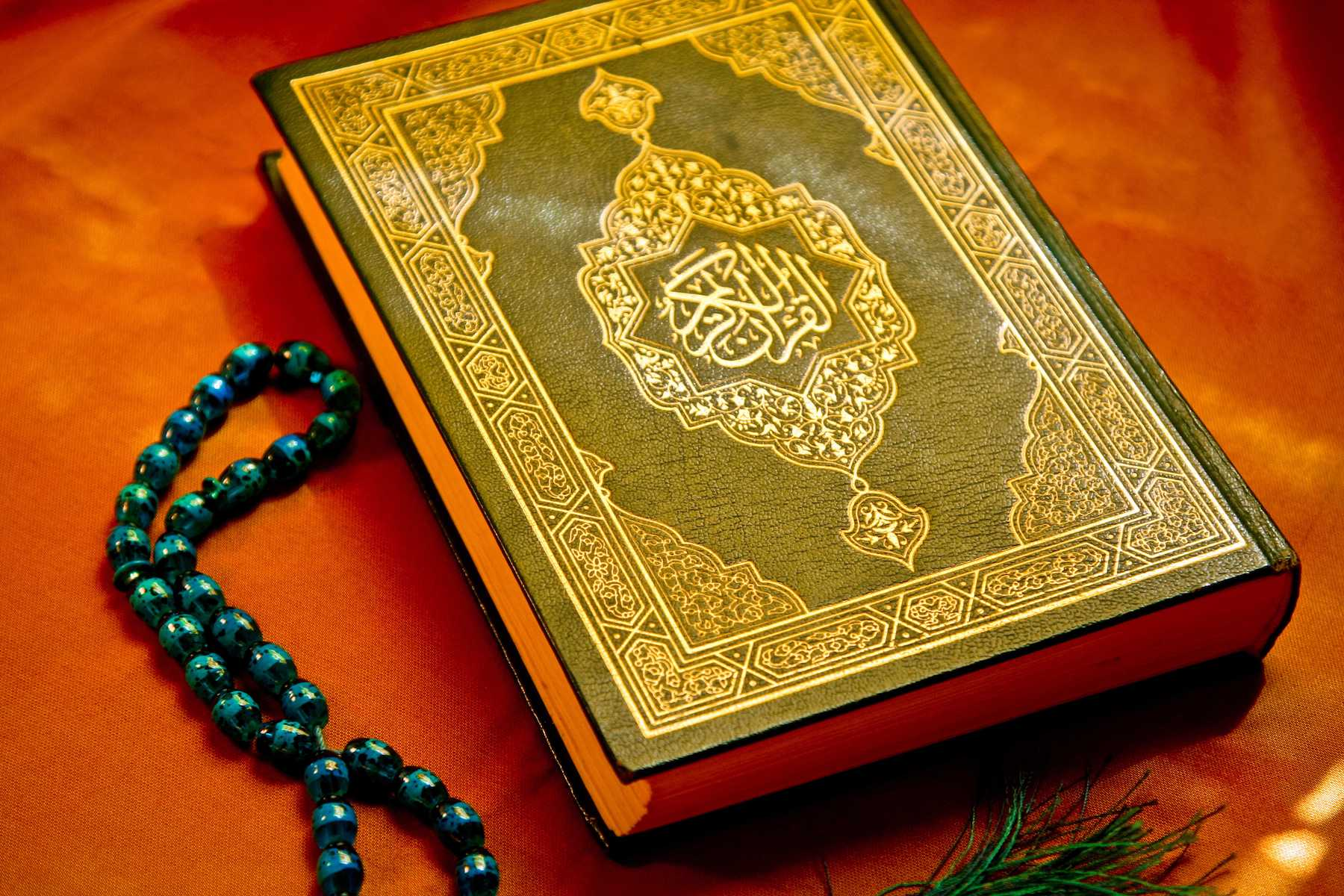 history of quran biography of muhammad