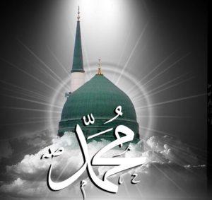 Madina - Muhammad (s) - Sun Behind
