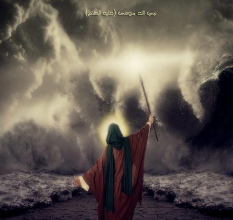 Musa - Moses (as)