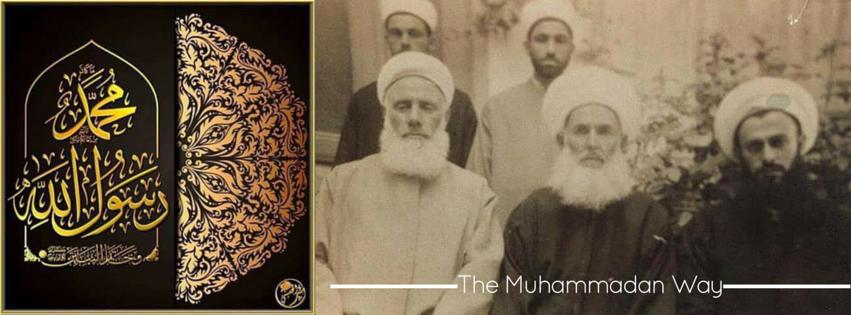 MSN - Grand Shaykh - Muhammad Rasol Allah