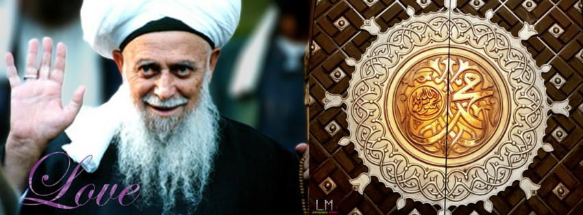 MSN - Shaykh Nazim - Prophet Muhammad door