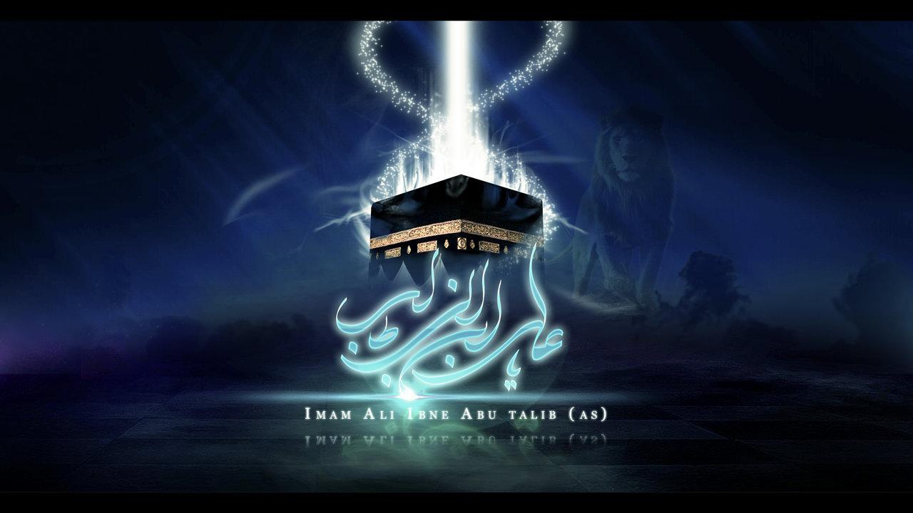 Secrets Of The Name Of Imam Ali Realities Of The Zulfiqar