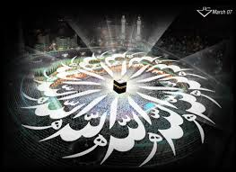kaba - circle of Allah Hu around it