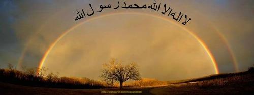 Secret of Allahumma – Maqam al Mahmood and Fajr Awrad