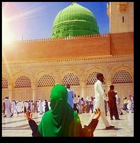 madina_sharif, woman, Madina Sharif