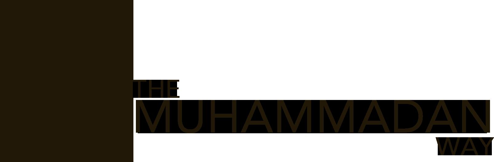Nur Muhammad Realities Haqiqat al Muhammadia