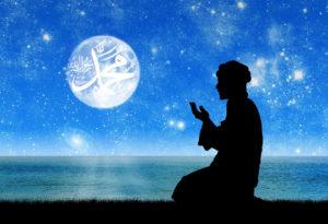 making du'a moon Muhammad sws, salah, praying, supplication,