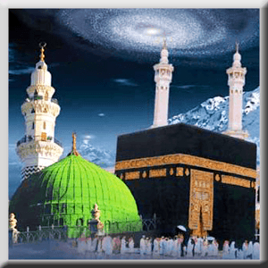 mecca and medina,two states,binary code