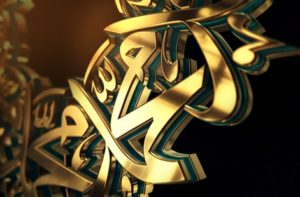 muhammad-calligraphy-gold-3D-closeup