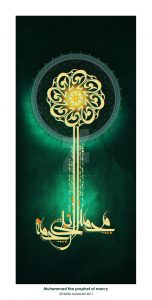 muhammad prophet of mercy,siffet,