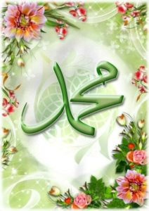 muhammad_green_flowers
