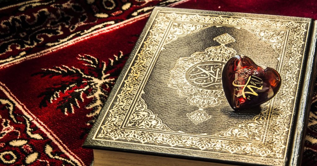 muhammad_heart_quran
